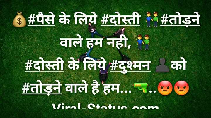 best friend shayari in hindi