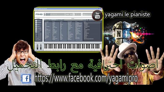 fm8  FREE download arabic SOUND 🎹🎹🎹🎷🎷🎷مع شرح طريقة التشريق.. scale arabic