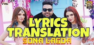 Sona Lagda Lyrics Translation in Hindi (हिंदी) – Sukh-E | Sukriti & Prakriti Kakar