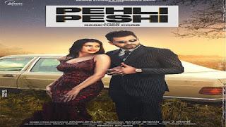 Pehli Peshi Lyrics in English – Arjan Dhillon