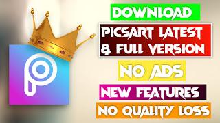 Picsart 15.0.3 Latest Full Version Download