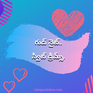 Good night images in Telugu