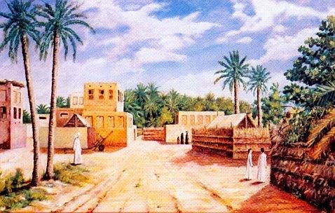 Kisah Imam Abu Hanifah Yang Zuhud Dan Pendiam Unikversiti