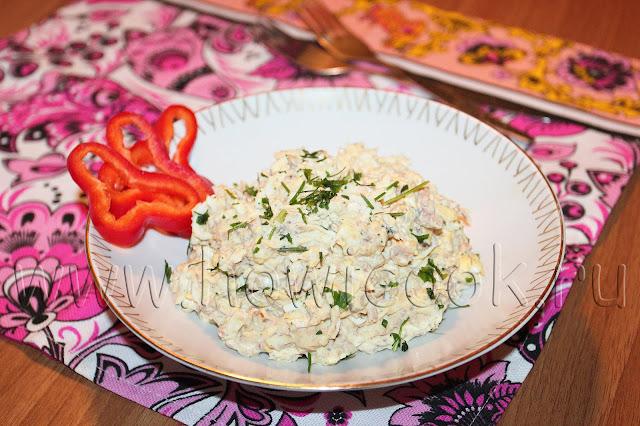 рецепт салата с рыбными консервами и сыром