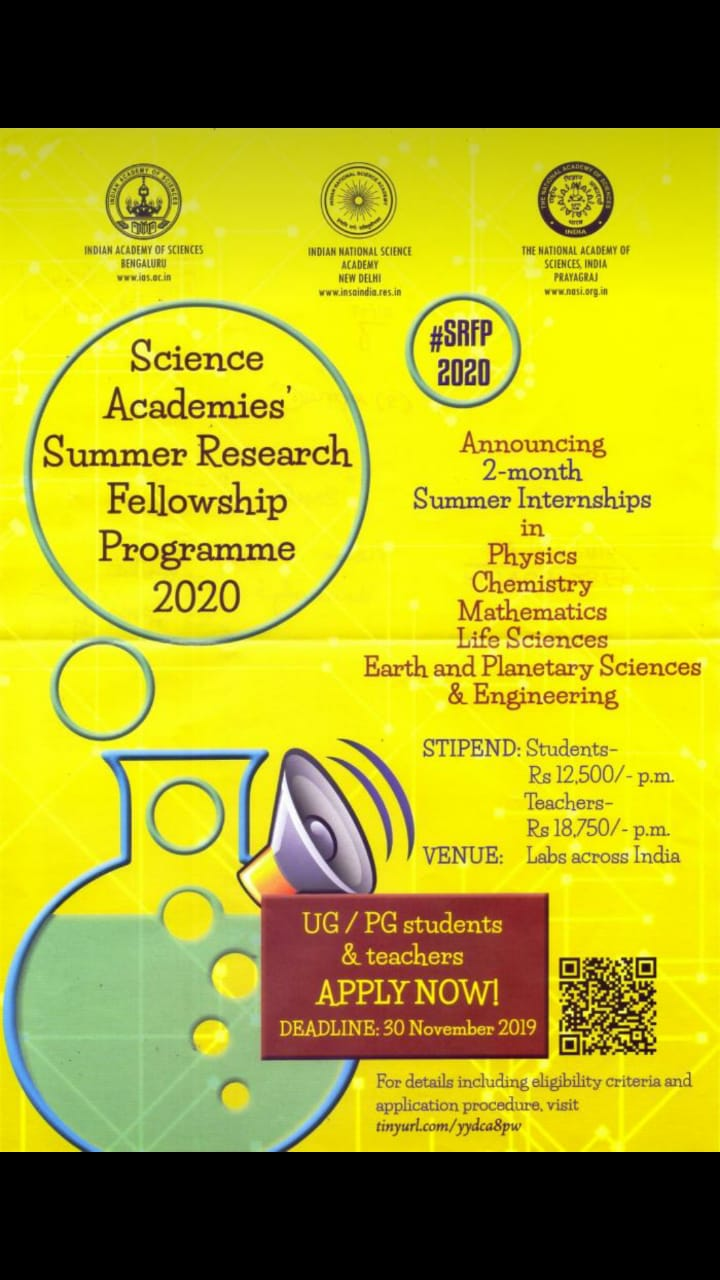 Chemistry Summer Internships 2020.Educational Events Stipend Summer Internship Programme