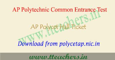 AP Polycet hall ticket 2019 download, ap polytechnic results 2019