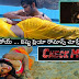 Vishnu Priya Checkmate Telugu Movie Trailer, Checkmate Trailer