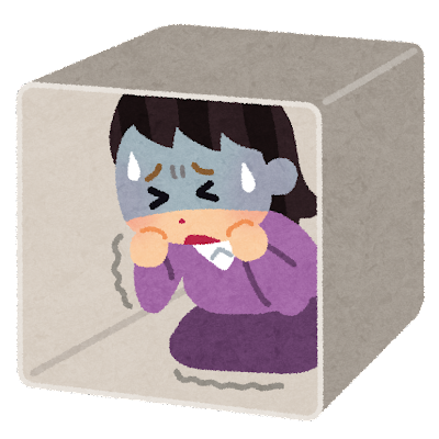 閉所恐怖症のイラスト