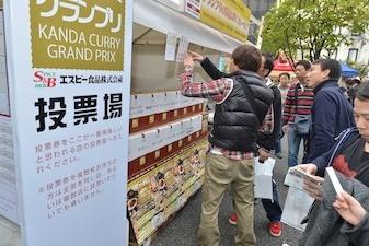 Kanda Curry Grand Prix 2017, at Ogawa Plaza in Tokyo's Chiyoda Ward