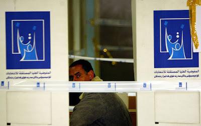 سبب استبعاد مفوضية الانتخابات 5 مرشحين