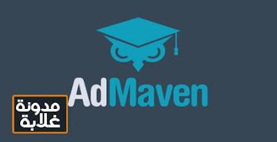 شركة ad-maven