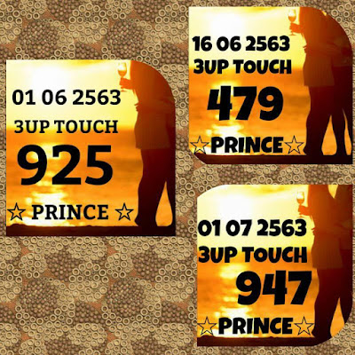 Thailand Lottery 3up Direct Result Facebook Timeline 01 July 2020