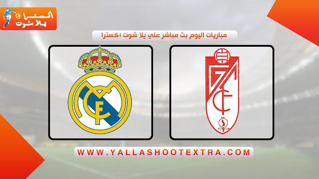 مباراة ريال مدريد وغرناطة 5-10-2019 في الدوري الاسباني