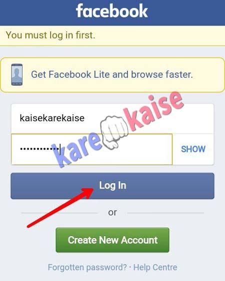 fb-account-deletion-ke-liye-login-kare