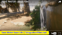 Save Water Save Life good message short films fromTelugushortfilms.net