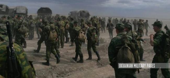 армия россии позор и бесчестие