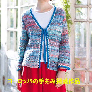 http://www.puppyarn.com/shop/product_info.php/products_id/8814
