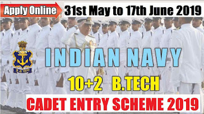 Indian Navy Recruitment 2020 - 10+2 Technical Cadet Entry Scheme 2020