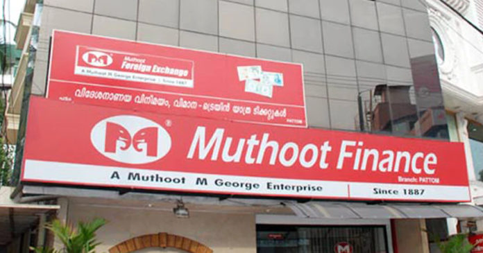Muthoot female manager's body poured into water; When the violence came to open the office,www.thekeralatimes.com