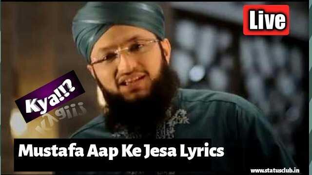 mustafa-aap-ke-jesa-lyrics