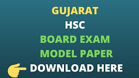 Gujarat 12th Board Exam Model Question Papers 2021