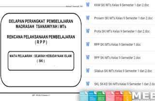 RPP Sejarah Kebudayaan Islam/SKI Kurikulum 2013 Kelas 7,8,9 MTs