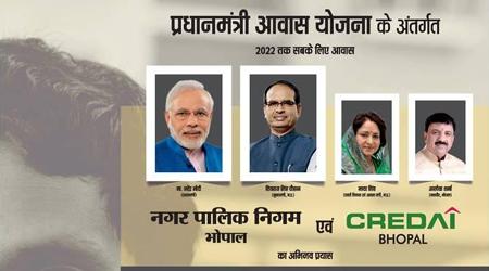 मोदी का फर्जी विज्ञापन कांड: क्रेडाई समेत 11 बिल्डर्स पर दर्ज होगी FIR