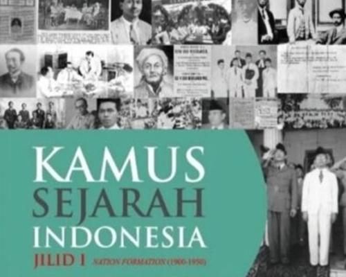 Parah! Tak Ada Nama Pendiri NU di Kamus Sejarah RI, Yang Ada: Amien Rais, Tokoh Teroris hingga Komunis