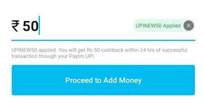 Paytm Add Money Offer - Get Rs.50 Cashback ( 2020 )
