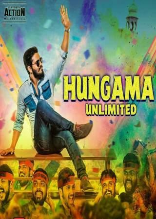 Hungama Unlimited 2018 Hindi Dubbed 300MB HDRip 480p