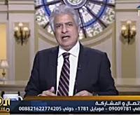 برنامج العاشرة مساءاً 12/3/2017 وائل الإبراشى - قناة دريم