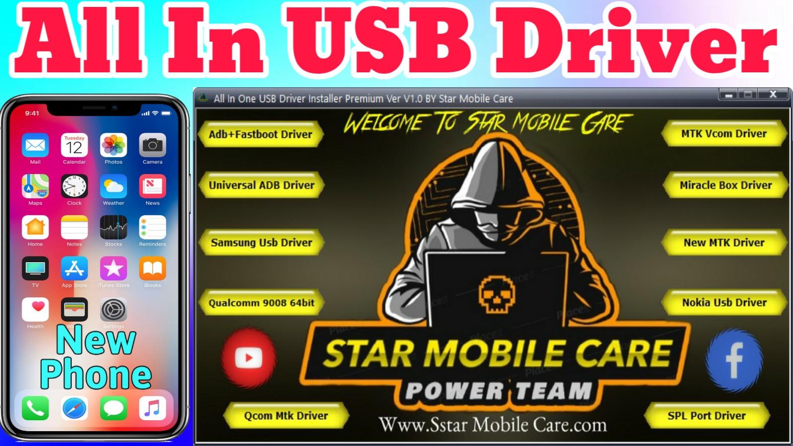 Oppo, Vivo, Realme, Mi, Usb Driver | All in one Usb Driver 2020 Download