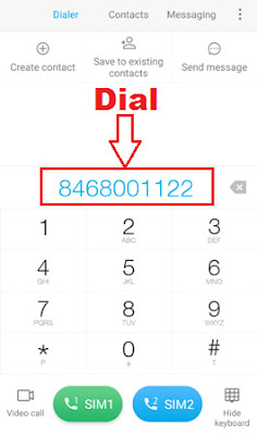 How To Check Bank Of Baroda Account Mini Statement By Missed Call