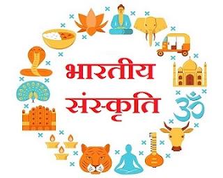 bhartiya-sanskriti