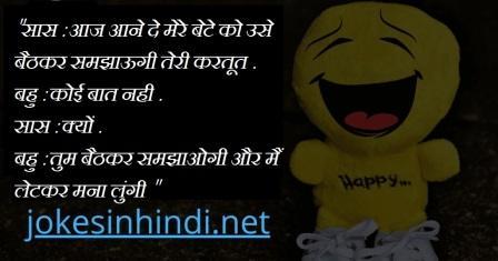 Latest Majedar Chutkule 2020 : बिलकुल नये मजेदार चुटकुले जिन्हें पढ़ने के बाद आपका दिल खुश हो जाएंगा