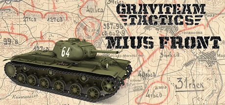 Graviteam Tactics Mius Front PC Game Free Download