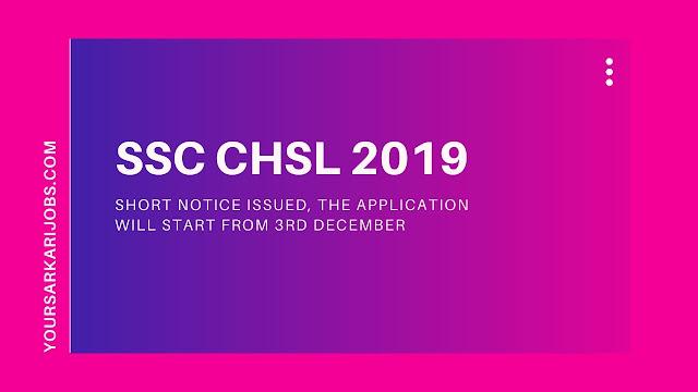 SSC CHSL 2019