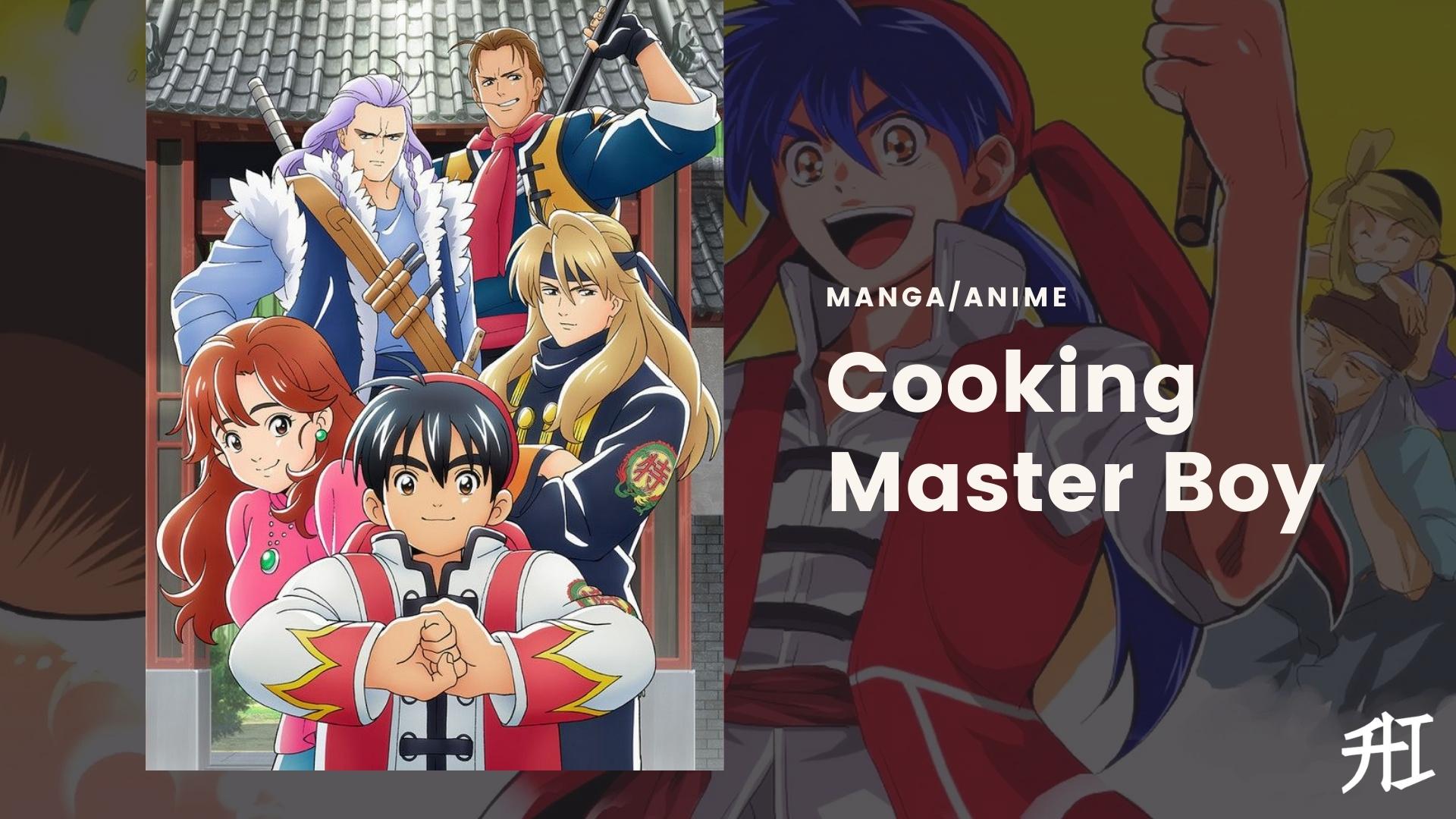 anime like food wars