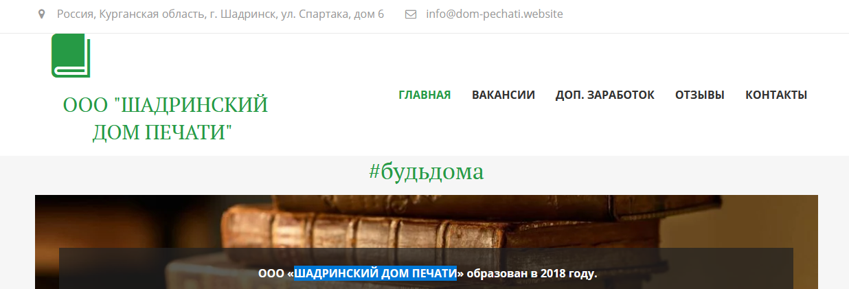Издательство joborta@bk.ru  – отзывы о работе и вакансии, лохотрон! Развод на деньги