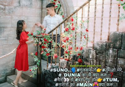 Romantic-Shayari-Pic