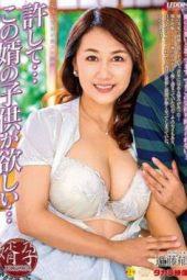 Yu Kondo