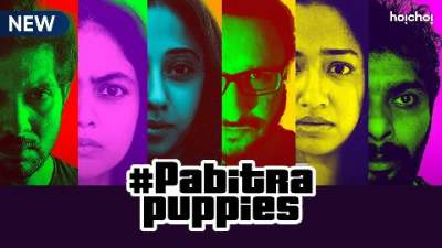 Pabitra Puppies (2020) Bengali Web Series All Episode Download 480p
