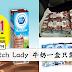 Dutch Lady 牛奶一盒只需RM1!是RM1哦!优惠只限3天