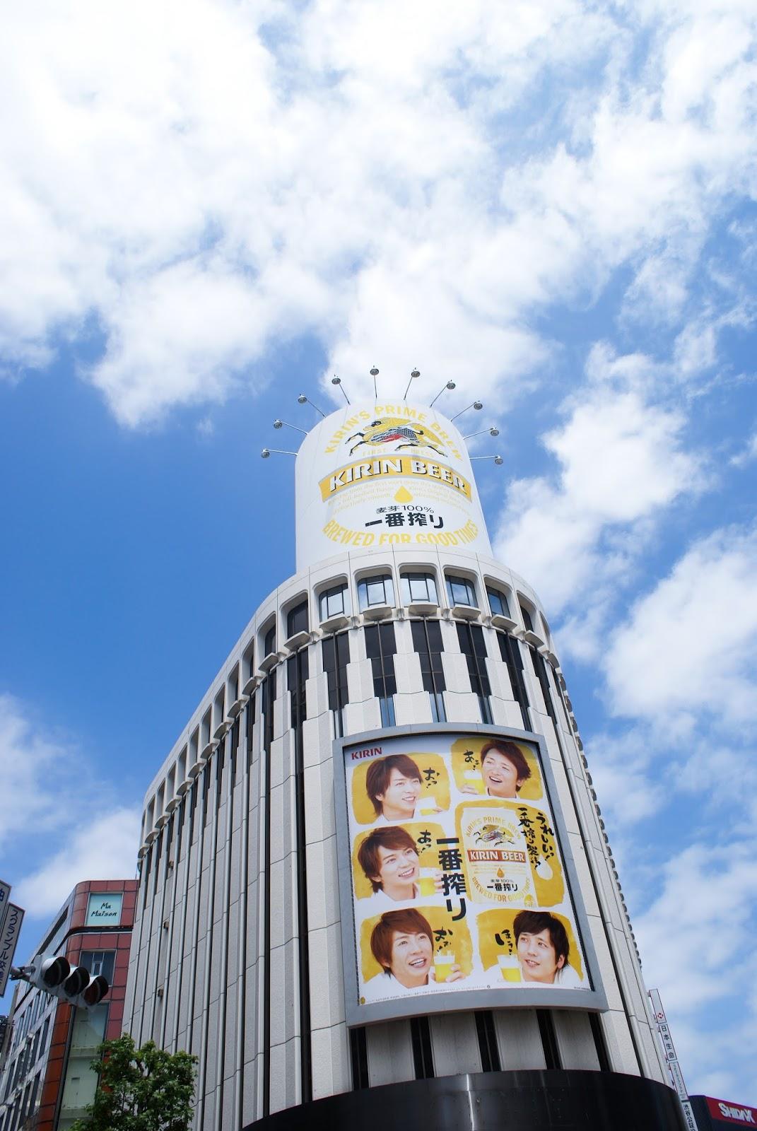 shibuya tokyo japon