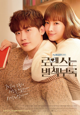 Romance Is a Bonus Book, Korean Drama, Drama Korea, Korean Drama Review, Korean Drama Romance Is a Bonus Book, Drama Korea Romance Is a Bonus Book, Romance Is a Bonus Book Review, Review By Miss Banu, Blog Miss Banu Story, Poster Drama Korea Romance Is a Bonus Book, Sinopsis Drama Korea Romance Is a Bonus Book, Watak Pelakon, Artis Korea, Lee Jong Suk New Drama, Lee Na Young New Drama, Senarai Pelakon Drama Korea Romance Is a Bonus Book, Lee Na Young, Lee Jong Suk, Jung Yoo Jin, Wi Ha Joon, Kim Tae Woo, Kim Yu Mi, Jo Han Chul, Kim Sun Young, Kang Ki Doong, Park Gyu Young, Romantik Komedi, My Feeling, My Opinion, Sweet, Korean Style,