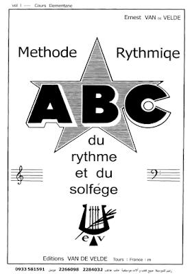 تحميل كتاب تعليم النوتة و الصولفيج | Methode Rythmique Abc du Rythme et du solfege