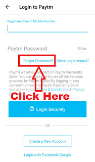 how can i reset my paytm password