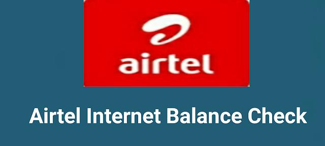 Airtel Internet Balance Check | Updated USSD codes 2020