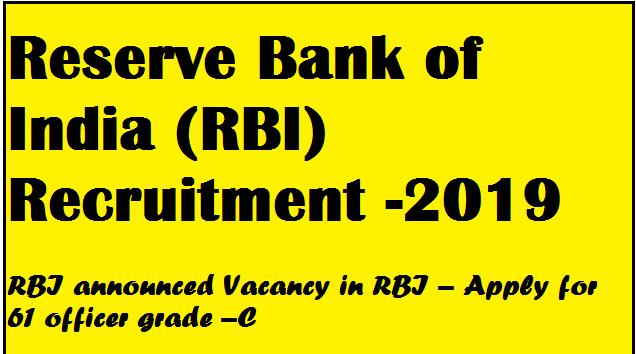 RBI Recruitment notification