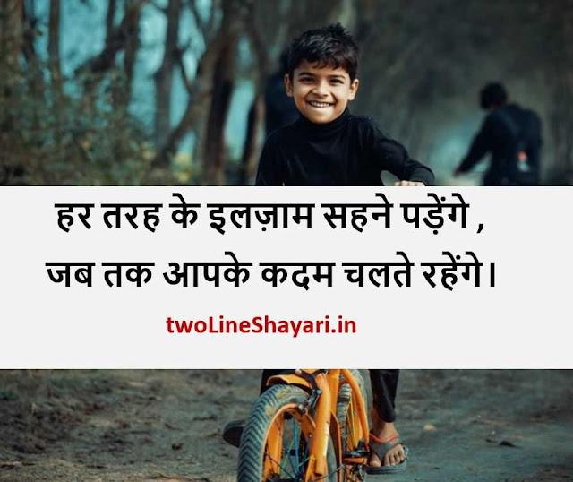 hindi sad shayari on life photo, sad shayari on life image, hindi sad shayari on life images download